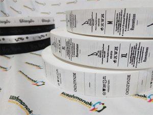 label kaos di badung